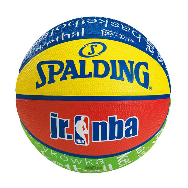 junior-spalding-lopta